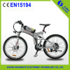26インチFolding 21 Gears 36V Mountain Electric Bicycle