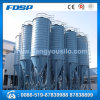 Qulifiedほとんどの普及した鋼鉄物質的な食糧穀物貯蔵用サイロ