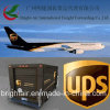 イギリスへのUPS International Courier Express From中国