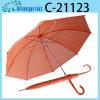 Paraguas plástico para los cabritos (C-21123)