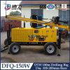 DFQ - 150W Aire Comrpessor DTH Hammer roca Bore máquina de perforación de pozos