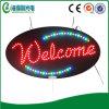 LEDの喜ばしい徴候LEDの開いた印(HSW0096)