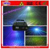 移動ヘッド光るレーザーの段階の照明