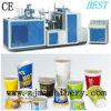 Кофейная чашка формируя машину (JBZ-A12)