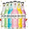 frasco de vidro geado 275ml de cocktail de Rio da bebida com tampão de coroa