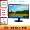 15 17 19 22 Inch LCD TFT Monitor 12V with HDMI Input