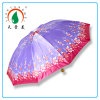 25 * 10k Venta caliente del satén de Umbrella en Bangladesh