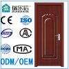 Puertas francesas de acero de la venta de la alta calidad caliente de China