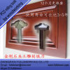 Ferramentas de trituração de PCD, ferramenta para o Woodworking, MDF da gravura de PCD, painel de partículas da melamina