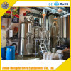 Drei Bier-Brauerei-Gerät des Behälter-500L