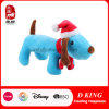 عيد ميلاد المسيح ترويجيّ هبة كلب يحشى ليّنة قطيفة لعبة في [إكسمس] قبّعة