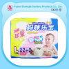 Umweltfreundliche Verschluss-Feuchtigkeits-Baumwollerwachsenes Baby 100% mögen Windeln