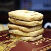 Galletas de mantequilla sabrosas de Danisa del cuadrado del arándano para los bocados 200g del café en envasado al vacío