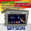칩셋 1080P 8g ROM WiFi 3G 인터넷 DVR 지원을%s 가진 Honda Civic 2012년을%s Witson 인조 인간 5.1 차 DVD (왼손 운전사) (W2-A7037를 위해)