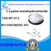 Monohydrochloride CAS 657-27-2 L-Лизина