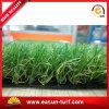 Synthetischer Rasen-künstliches Gras so gut wie reales Gras