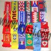 Jacqaurdのフットボールのスカーフを編んでいる100%のアクリルの二重側面