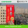 Cor cheia ao ar livre de Chipshow P20 que anuncia o indicador de diodo emissor de luz