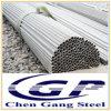 ステンレス鋼の管、継ぎ目が無いステンレス鋼の管JIS G3463 SUS304L