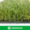 Acogedor y Comfortable Beautiful Green Durable Synthetic Grass