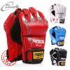 工場価格プロMMAの手袋の非常に競争の半分のミットのボクシンググラブの多彩なトレーニングの手袋