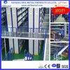 Palmo de la larga Racks / Estante de almacenamiento (EBIL-GLHJ)