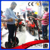 2015 China Supplier Electric Scooter Made in China