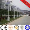 50のヶ国ISO IECのセリウムのSoncap Certificated10W-120W太陽動力を与えられたエネルギーLED街灯の値段表で加えられる保証5年の