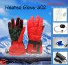 救助者の冬の屋外スポーツ、ゴルフ、ハンチング、Motobike循環するのスキー乗馬、釣は暖かい手袋を熱した