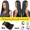 Волосы девственницы Remy человека 2015 оптовых продаж 100% нарисованные двойником бразильские/волосы Pervian