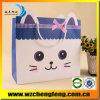 Regalo de compras de China de encargo profesional de la bolsa de papel