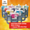 700ml Pigment Ink Compatible Cartridge Pfi-701