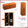 Luxury anaranjado Gift Packaging Box (1364R6)