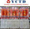 Машина упаковки сокращения полуавтоматной завертчицы втулки термально (YCTD)