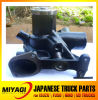 Автозапчасти водяной помпы Me150295 для Мицубиси