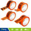 Fertigen backgoundfarbe BOPP Adhesive Printed Packband