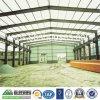 耐火性の鋼鉄プレハブの倉庫か研修会または工場