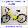 Bicicleta elétrica retro da cidade de 26 polegadas