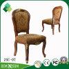 ホテルのアパート(ZSC-07)のためのデンマーク様式のシラカバの女王の王位の椅子