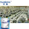 Peinture sèche à l'air unique à usage unique Hualong pour équipement à grande échelle (M1000)