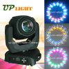 Argile Paky 120W Sharpy 2r Beam DJ Light