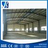 Edificio prefabricado del almacén/del taller de la estructura de acero (JHX-R001)