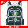 Mochila Durável Por Atacado da Escola de Saco de Escola das Crianças da Marinha, Saco de Escola dos Meninos (KL1002)