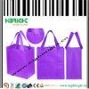 Non сплетенная хозяйственная сумка ткани для супермаркета