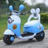 2016 neue Entwurfs-Kind-mini elektrisches Motorrad