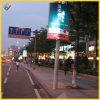 ライトボックスを広告している街灯柱