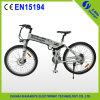 يجهّز درّاجة [موونتين بيك] سعرات
