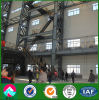 يصنع مدخل إطار [ستيل ستروكتثر] ورشة يبنى في إفريقيا
