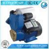 Bomba de escorvamento automático do Hqsm-Machado para manter a pressão de água estável