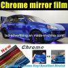 Пленка обруча автомобиля зеркала крома голубая